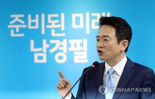 바른정당 남경필 경기지사 <사진=연합뉴스>