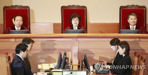 헌법재판소 <사진=연합뉴스>