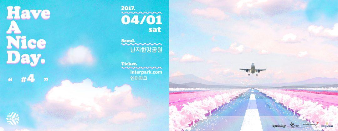 봄 페스티벌 '해브 어 나이스데이' <출처=공식 홈페이지>