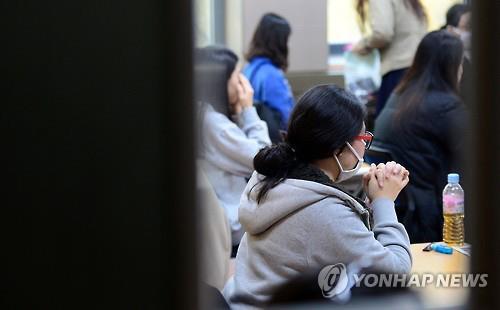 수능 고사장 모습<사진=연합뉴스>