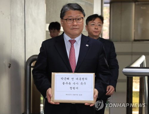 Liberty Korea Party lawmaker Cho Won-jin <Photo: Yonhap News>