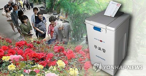 대선 40일 앞으로 <사진=연합뉴스>