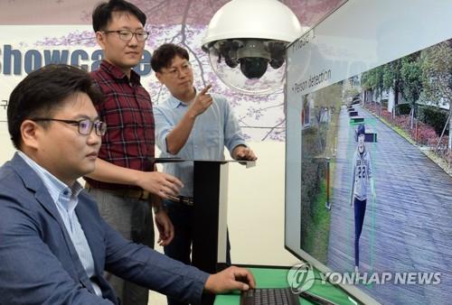 """""""범인 찾는 인공지능 CCTV"""" <한국전자통신연구원 제공=연합뉴스>"""