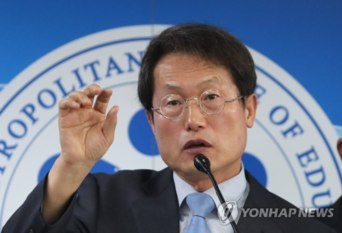 조희연 서울시교육감<사진=연합뉴스>