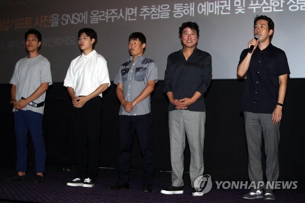 택시운전사 감독·배우 <사진=연합뉴스>