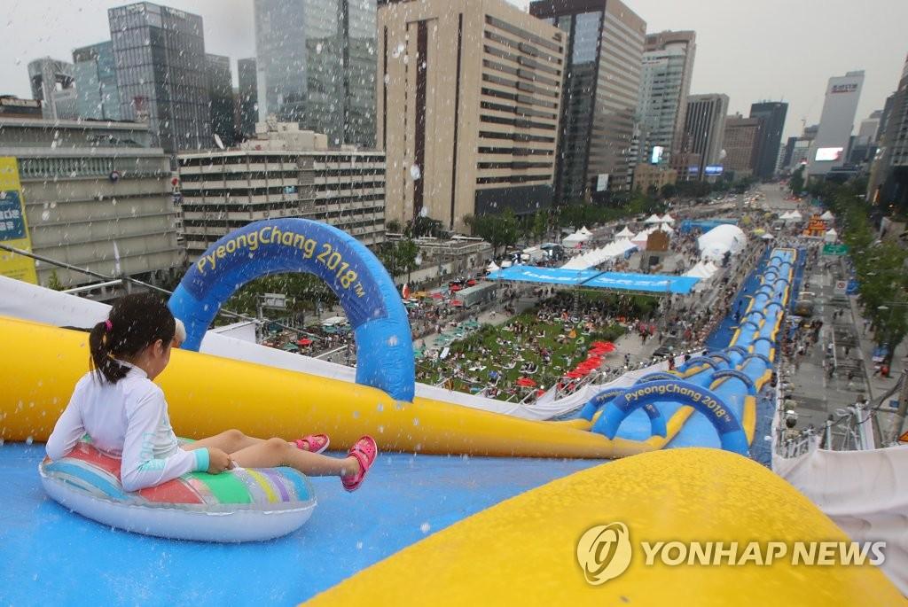 광화문광장서 봅슬레이 행사 <사진=연합뉴스>