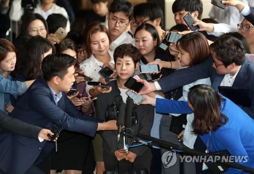 검찰 출석한 김미화씨 <사진 = 연합뉴스>