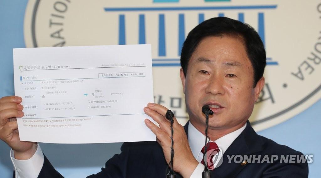자유한국당 주광덕 의원 <사진=연합>
