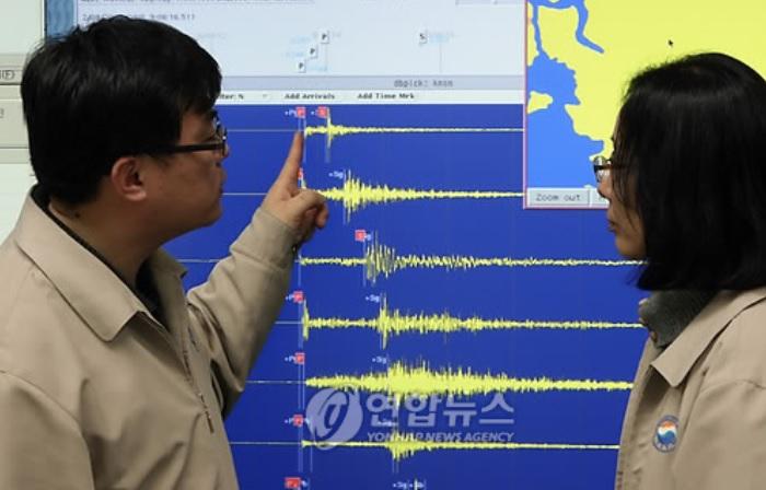 2010년, 경기도 시흥에서 규모 3.0의 지진이 발생했다 <사진=연합>
