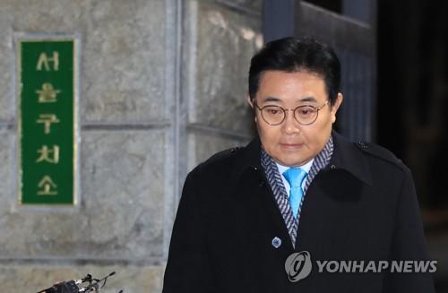 구치소 나서는 전병헌 전 청와대 정무수석비서관<사진=연합뉴스>