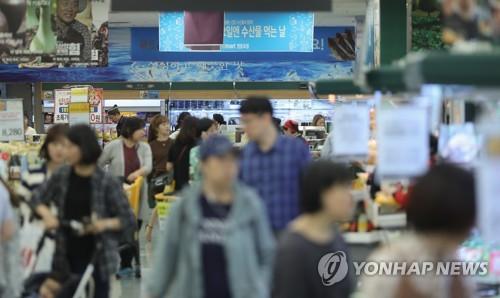 대형마트<사진=연합뉴스>