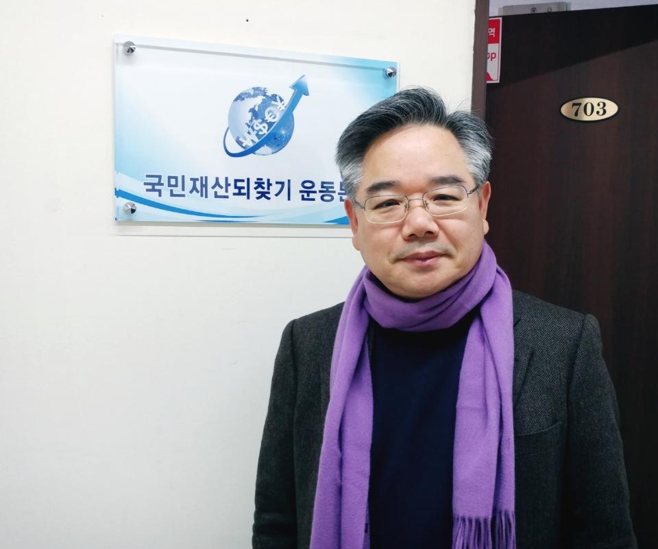 안원구 국민재산되찾기운동본부 사무총장 <사진=안경원 기자>