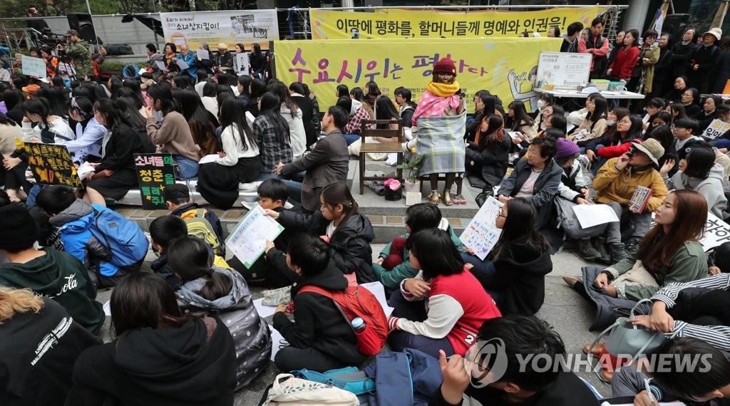 종로구 일본대사관 앞 수요시위<사진=연합뉴스>