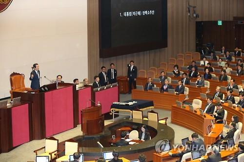 <탄핵 1년>명암 엇갈린 정치권<사진=연합뉴스>