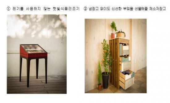 전시 판매되는 제작품 사진 자료<사진=서울시 제공>