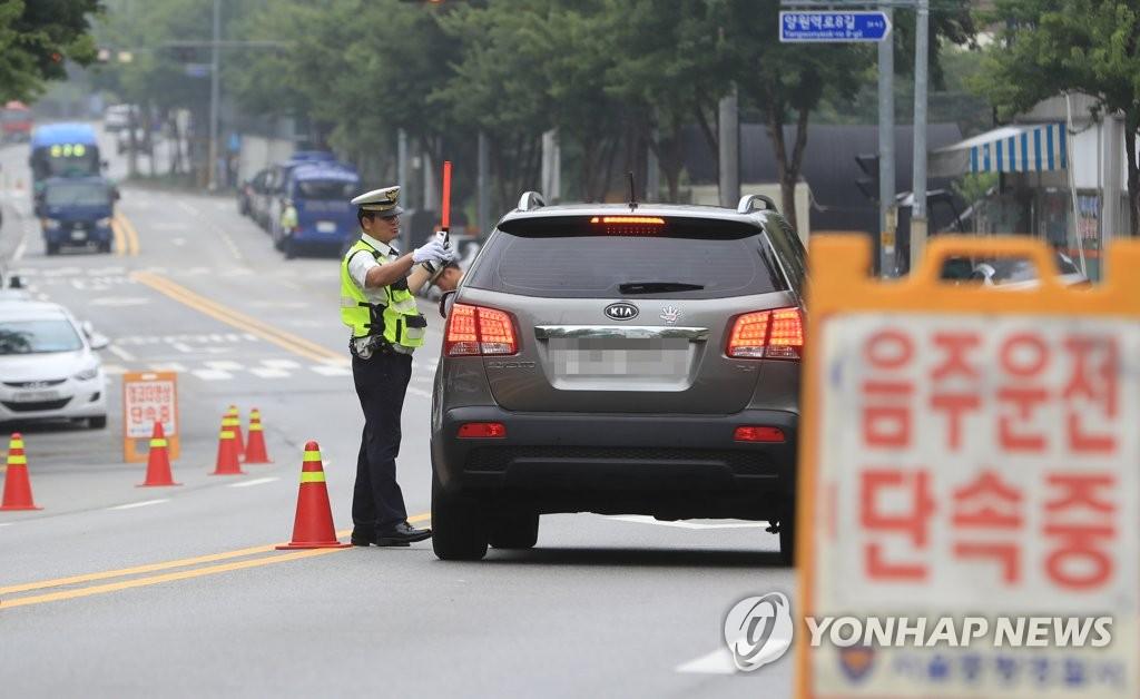 음주운전 단속 <사진 = 연합뉴스>