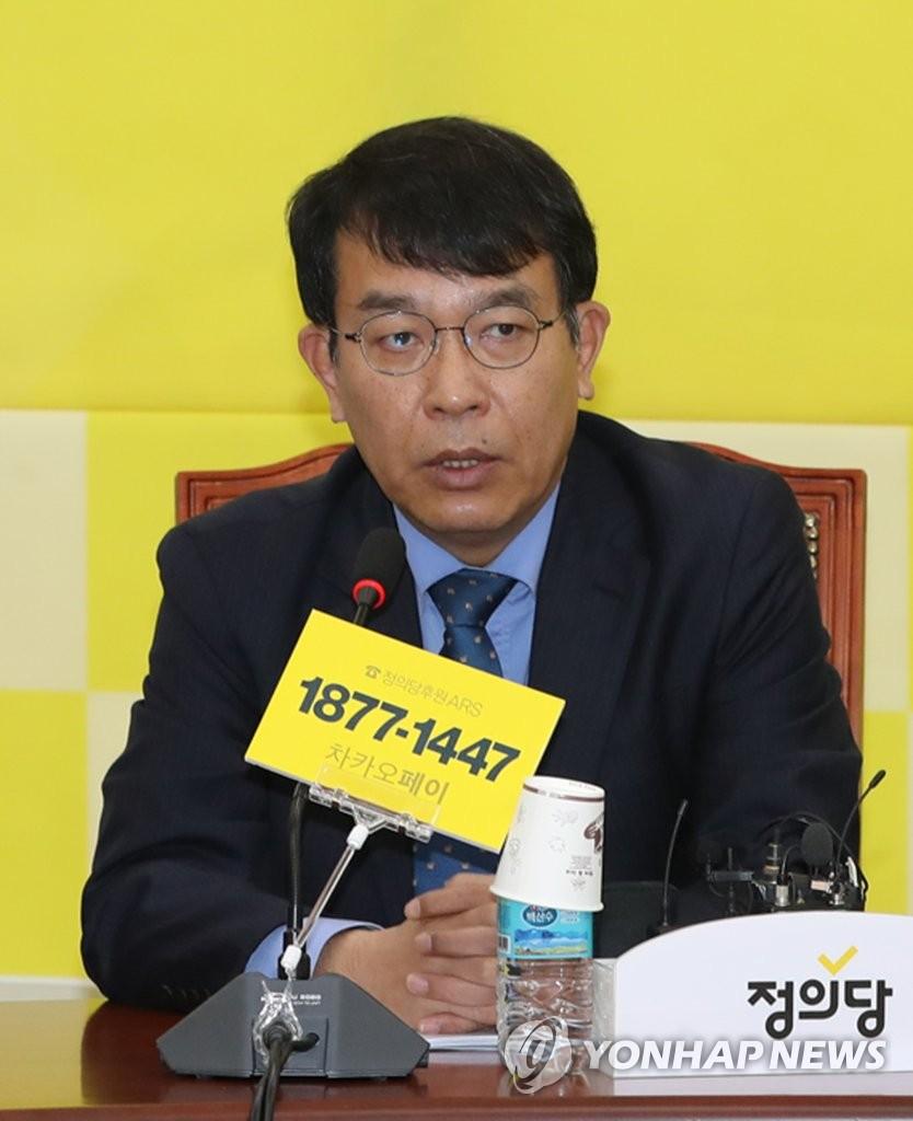 정의당 김종대 의원 <사진=연합>