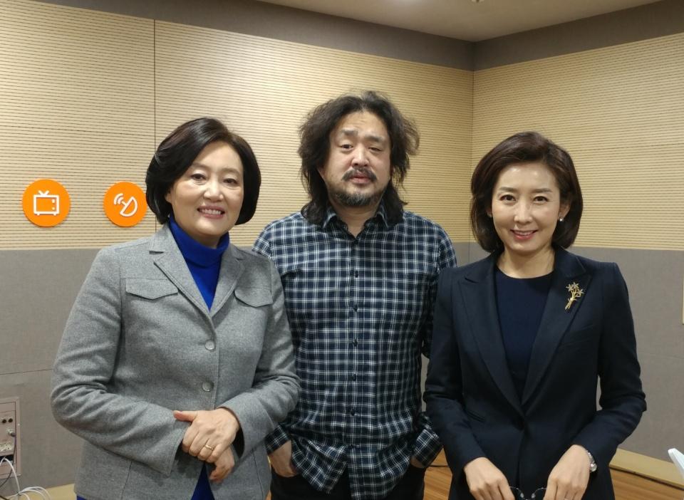 tbs '김어준의 뉴스공장' 출연한 박영선, 나경원 의원
