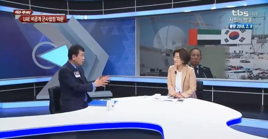 tbs TV '장윤선의 이슈파이터' 출연한 정의당 김종대 의원