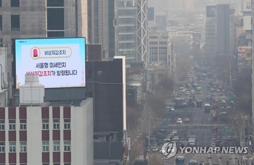 <Photo: Yonhap News>