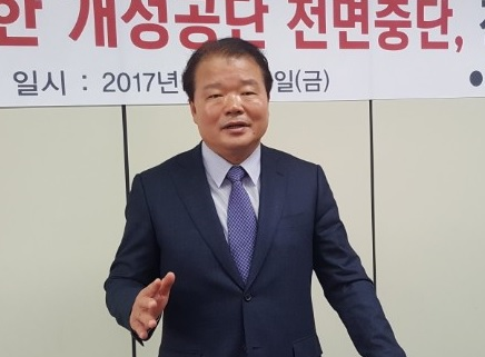 신한용 개성공단비대위 위원장<사진=tbs 공혜림 기자>