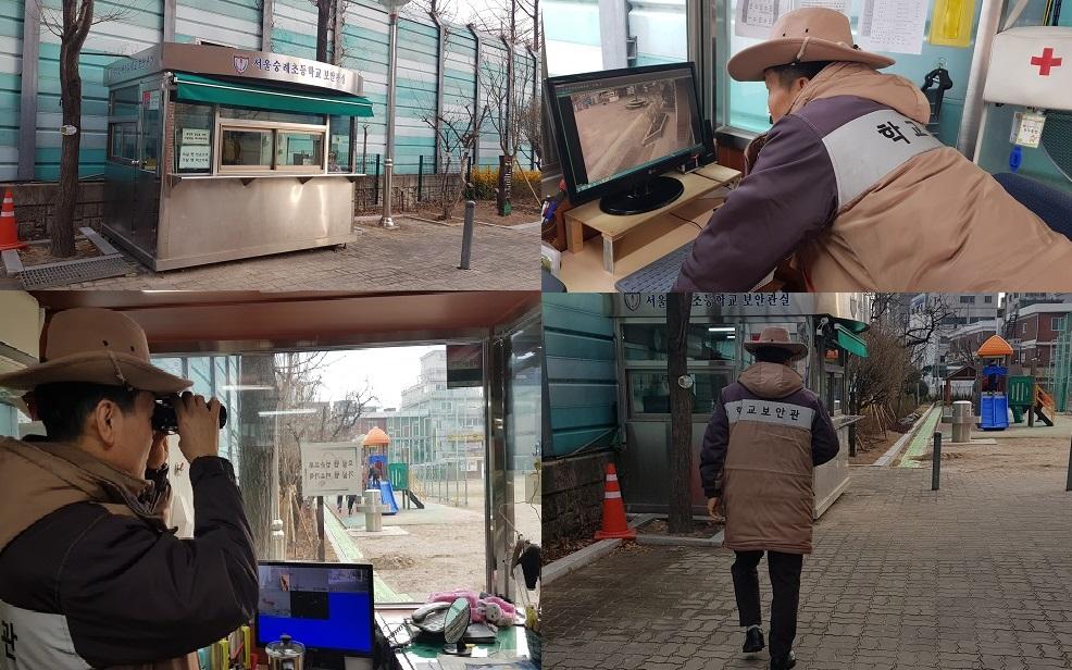 숭례초 학교보안관<사진=tbs 기자>