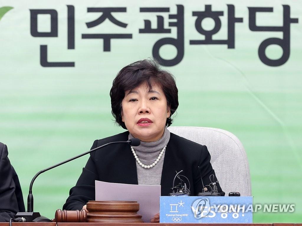 민주평화당 조배숙 대표 <사진=연합뉴스>