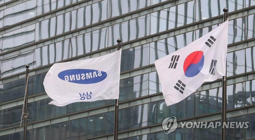 삼성그룹<사진=연합뉴스>