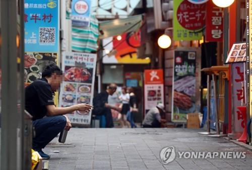 서울 중구 명동의 한 음식점 골목 <사진=연합>
