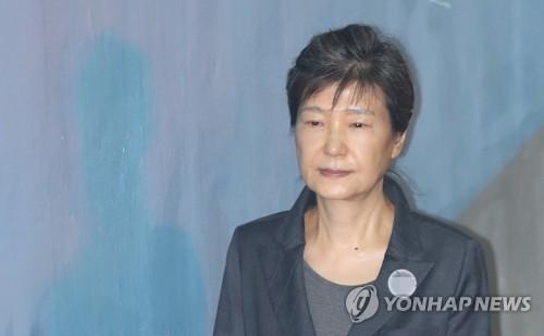 박근혜 전 대통령 <사진=연합>