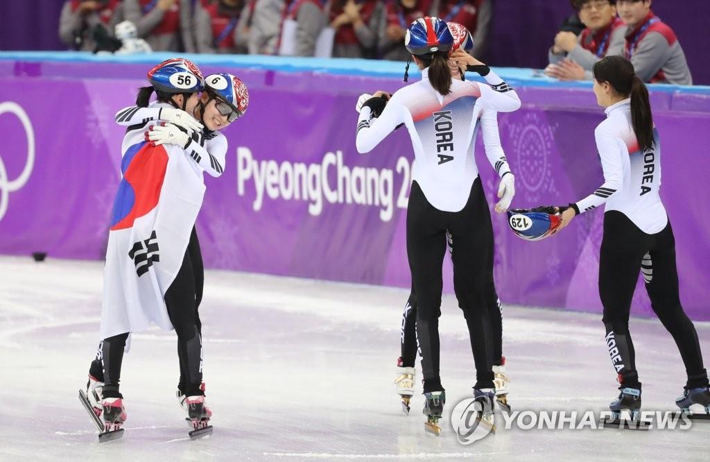 여자 쇼트트랙 3,000m 계주 금메달<사진=연합뉴스>