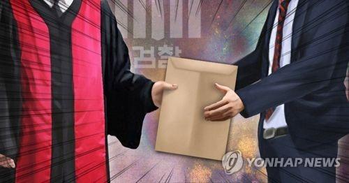 수사 정보 유출 검사 영장 기각