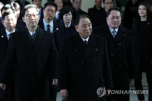 김영철 등 北고위급대표단 방남