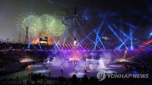 평창동계올림픽 개회식<사진=연합뉴스>
