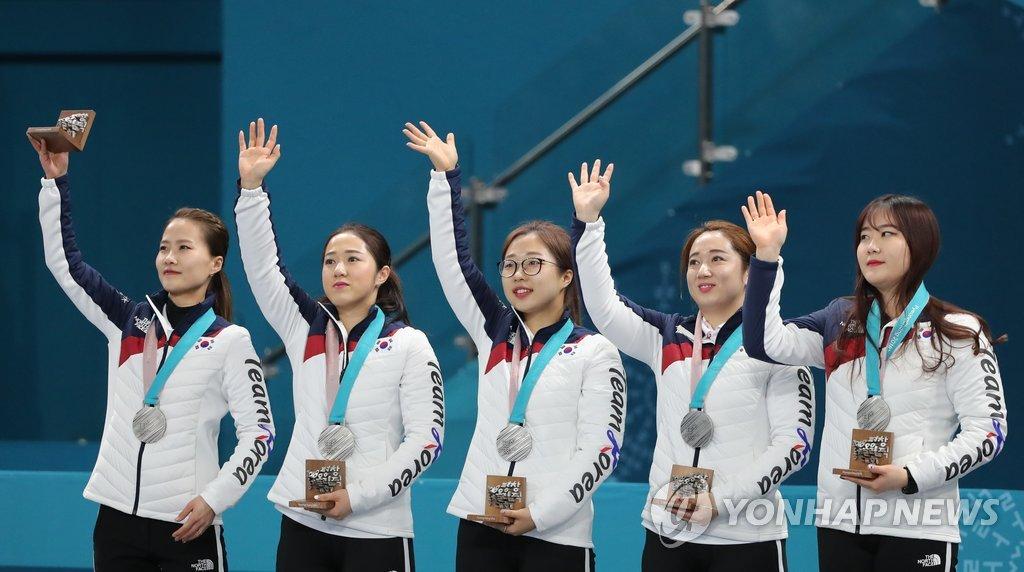 South Korean women curlers take silver at PyeongChang Olympics.