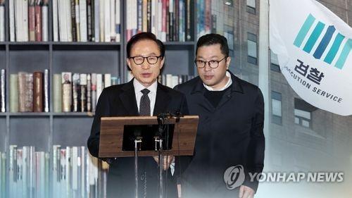 이명박 전 대통령과 아들 이시형씨<사진=연합뉴스>