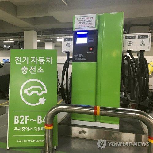 전기차 충전기<사진=연합뉴스>