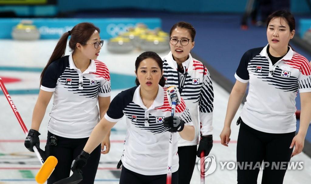 National women's curling team