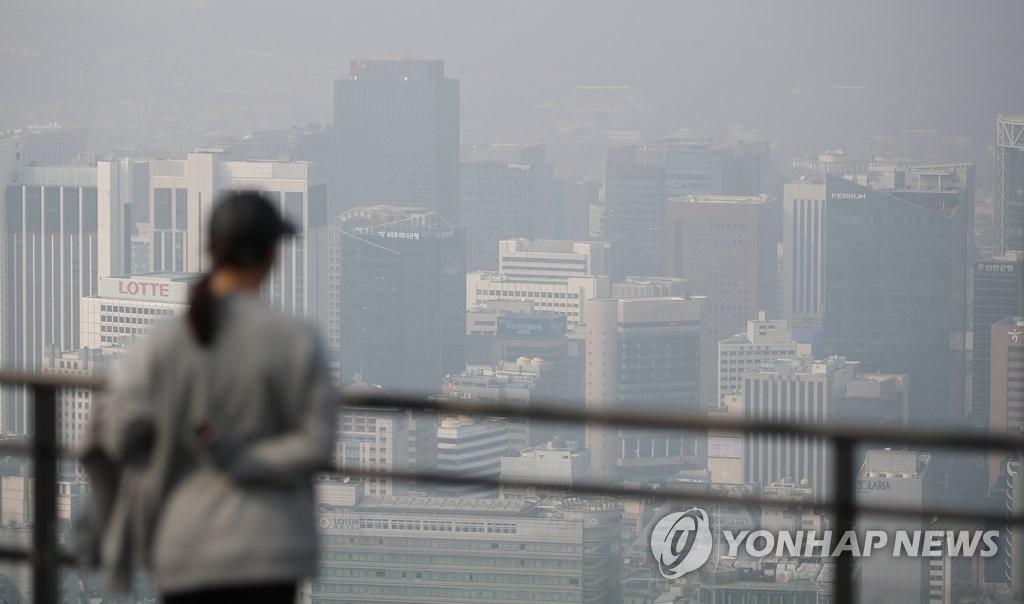Fine dust blankets Seoul.