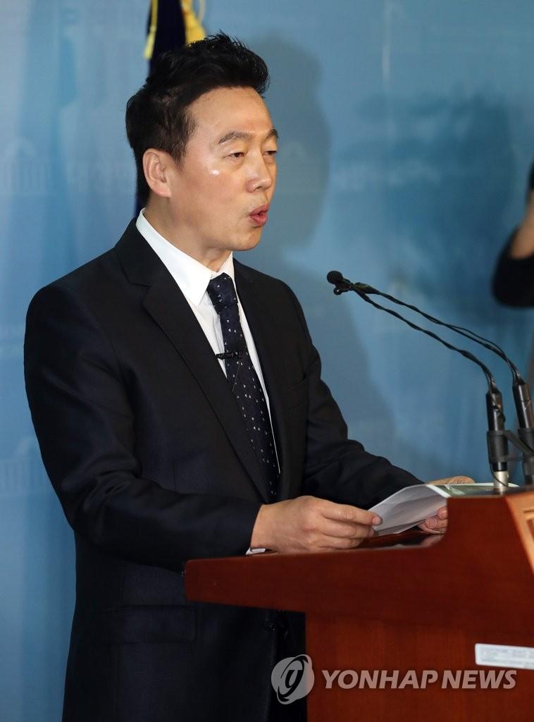 정봉주 전 의원(사진=연합뉴스)
