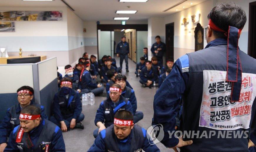 사장실 점거한 한국GM 노조<사진=연합뉴스>