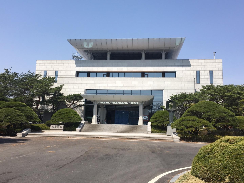 Panmunjom Peace House, the site of next week's inter-Korean summit