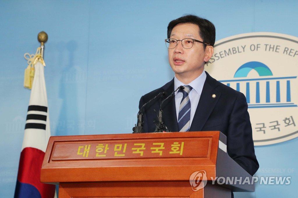 경남지사 출마 선언하는 김경수 의원 <사진=연합>