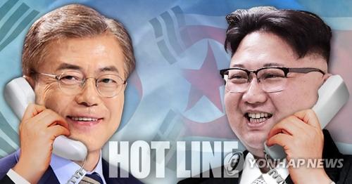 남북정상간 핫라인 개통<사진=연합뉴스>