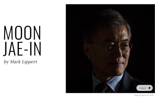 타임지 '가장 영향력 있는 100인'에 선정된 문재인 대통령(사진=연합뉴스)
