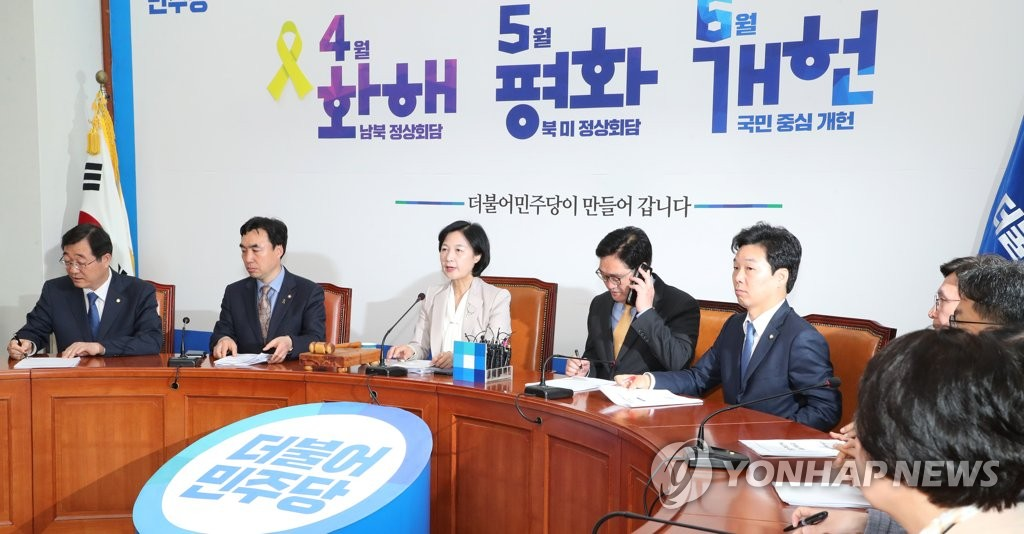 최고위원회의, 발언하는 추미애 대표<사진=연합뉴스>