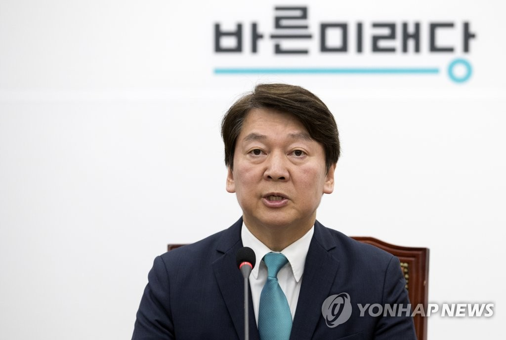 바른미래당 안철수 서울시장 후보<사진=연합뉴스>