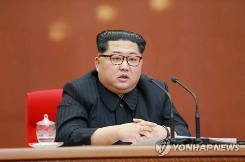 """북한 """"핵실험.ICBM 시험발사 중단 및 핵실험장 폐기"""" 발표"""