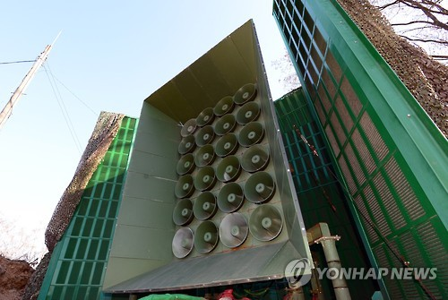 대북 확성기<사진= 연합뉴스>