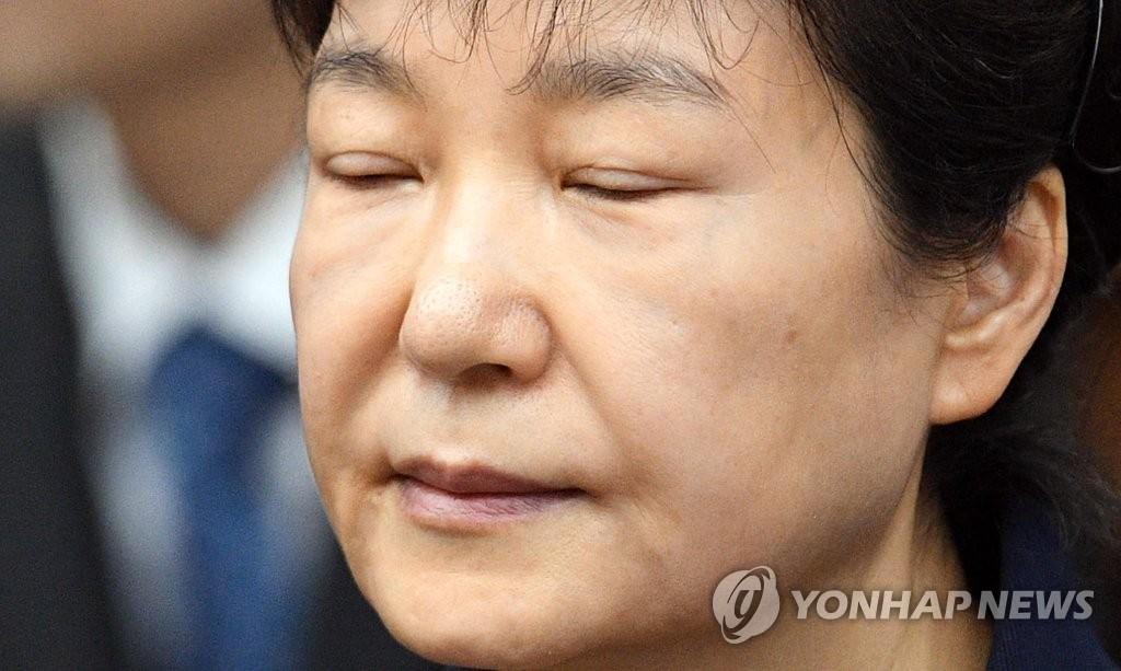박근혜 전 대통령<사진=연합뉴스>